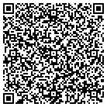 QR-код с контактной информацией организации Волох, ЧП