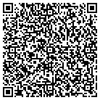 QR-код с контактной информацией организации Линк Групп, ООО