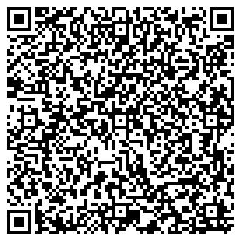QR-код с контактной информацией организации Фирма ВОИС , ООО