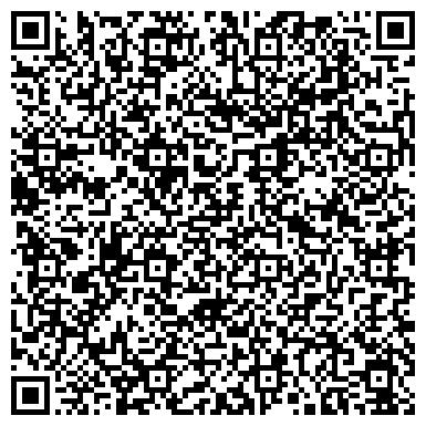 QR-код с контактной информацией организации Анека Менеджмент, ООО (ANEKA Management)