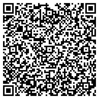 QR-код с контактной информацией организации РОСРЕМСТРОЙ