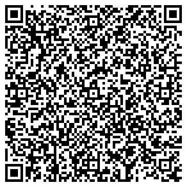 QR-код с контактной информацией организации Электрим, ООО Пкф