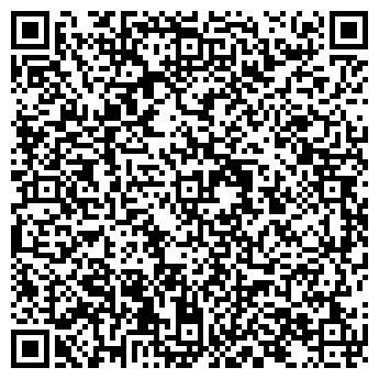 QR-код с контактной информацией организации Уфос Про, ЧП