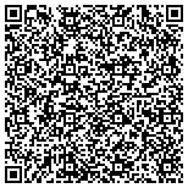 QR-код с контактной информацией организации Маршал бест компани, ООО
