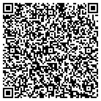 QR-код с контактной информацией организации ООО СТРОИТЕЛЬНЫЙ ТРЕСТ
