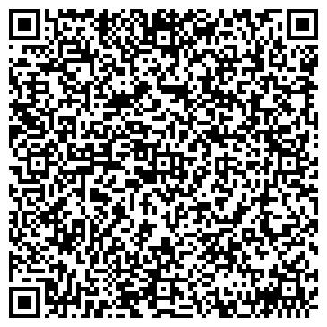 QR-код с контактной информацией организации Экостеп, ООО