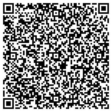QR-код с контактной информацией организации Экспотехника, ООО