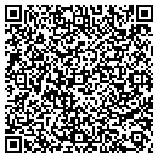 QR-код с контактной информацией организации ООО СТРОЙЛИНК