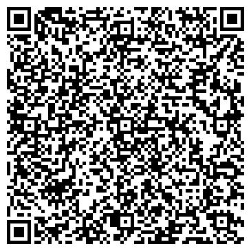 QR-код с контактной информацией организации Сервис-Инвест, ООО