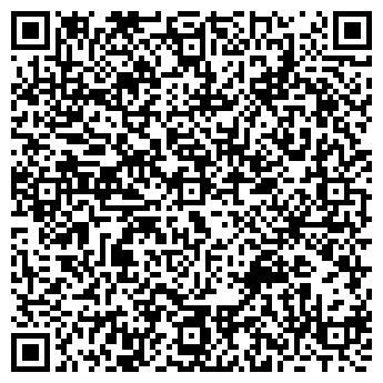 QR-код с контактной информацией организации Укртепло, ООО