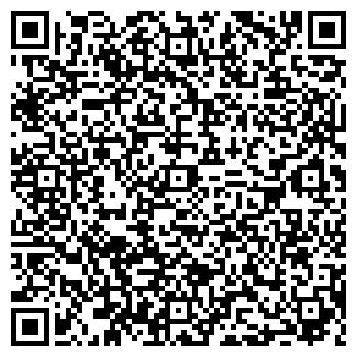 QR-код с контактной информацией организации ООО СТРОЙСТИЛЬ