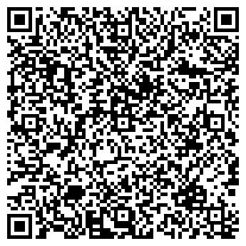 QR-код с контактной информацией организации Контакт,ЧП