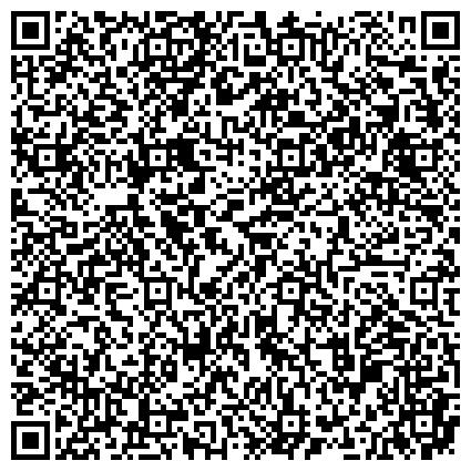 QR-код с контактной информацией организации Александрийский Завод Шаговых Двигателей KROK Motor, ООО