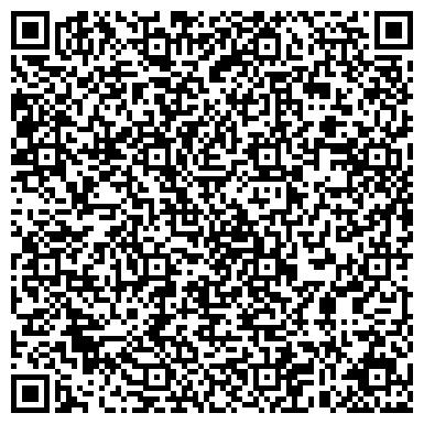QR-код с контактной информацией организации Запорожтрансформатор, ОАО