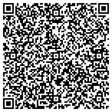 QR-код с контактной информацией организации Нертис, ООО