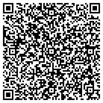 """QR-код с контактной информацией организации ООО """"ЭнергияЛюкс"""""""