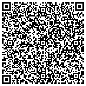QR-код с контактной информацией организации КСК, ТОО