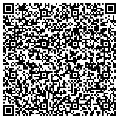QR-код с контактной информацией организации Das Richest Company (Дас Ричест Компани), ТОО