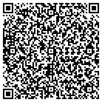 QR-код с контактной информацией организации Бал-Тау, ТОО