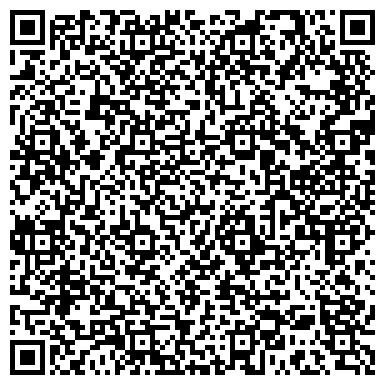 QR-код с контактной информацией организации Belimo Kazakhstan (Белимо Казахстан), ТОО