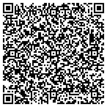 QR-код с контактной информацией организации КазахСтройИнвест, ТОО