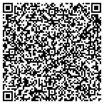 QR-код с контактной информацией организации Транс Стартер Казахстан, ТОО