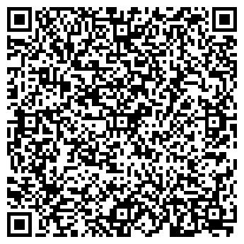 QR-код с контактной информацией организации Байко-Сервис, Компания