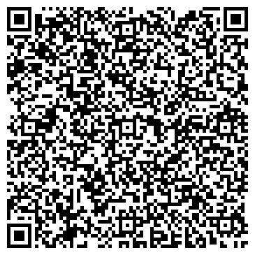 QR-код с контактной информацией организации Виталон-т, ТОО