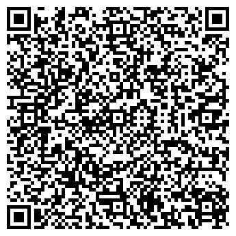 QR-код с контактной информацией организации Дикси, ТОО