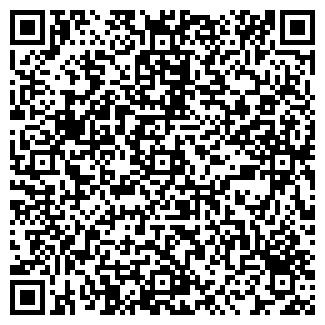 QR-код с контактной информацией организации ЗАО ФРАГМЕНТ-Д