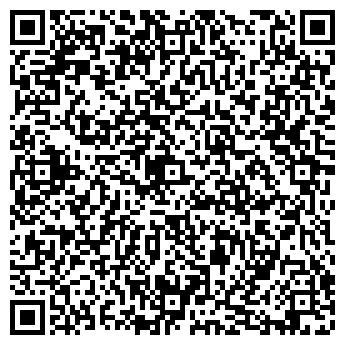 QR-код с контактной информацией организации ЧП «Лидер-арт»