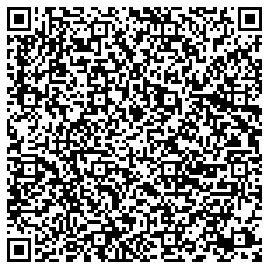 QR-код с контактной информацией организации Canon Cee Gmbh (Канон Си Джимбх), ТОО