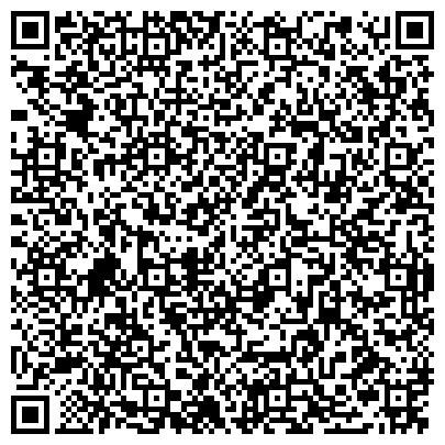 QR-код с контактной информацией организации Bizcom (Бизком), ТОО