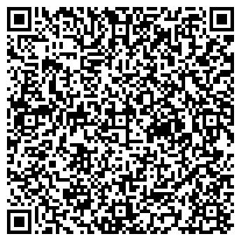 QR-код с контактной информацией организации ЭЛИТНОЕ ДЕРЕВО