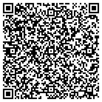 QR-код с контактной информацией организации Ac-Lan (Эйси-Лан), ТОО