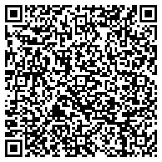 QR-код с контактной информацией организации Тандем, ТОО
