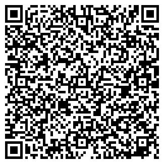 QR-код с контактной информацией организации Нова пошта
