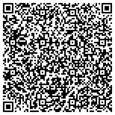 QR-код с контактной информацией организации CARRE NOIR (КАРРЕ НОЙР), ИП