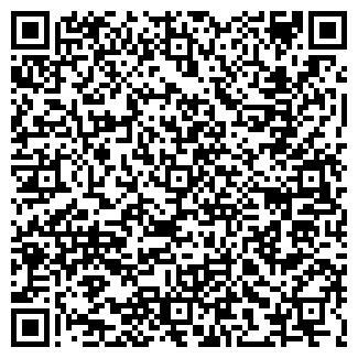 QR-код с контактной информацией организации «Элста»