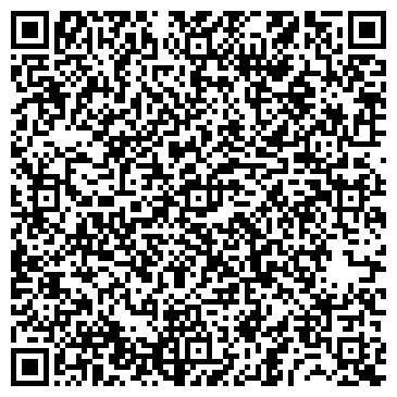 QR-код с контактной информацией организации Электро Люкс, ТОО