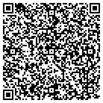 QR-код с контактной информацией организации Электротерминал, ИП