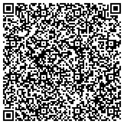 QR-код с контактной информацией организации Дезинфекционный отдел
