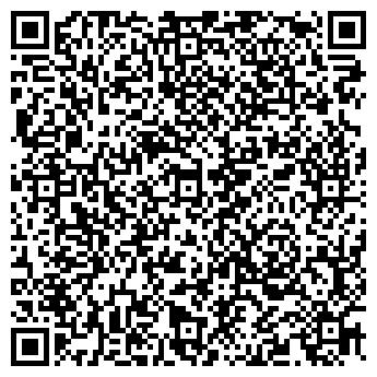 QR-код с контактной информацией организации Элекс ЛТД, ТОО