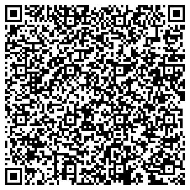 QR-код с контактной информацией организации Север Интеркабель, ТОО