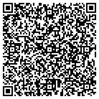 QR-код с контактной информацией организации Парназ, ТОО