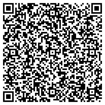 QR-код с контактной информацией организации Электрокомплекс, ТОО