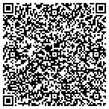 QR-код с контактной информацией организации Янталь, ТОО