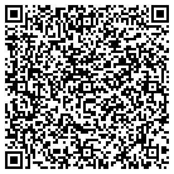 QR-код с контактной информацией организации БИТ-АЛЕКС