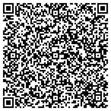 QR-код с контактной информацией организации Промондис Казахстан, ТОО