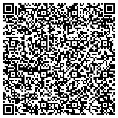 QR-код с контактной информацией организации Activity Trade Company (Активити Трэйд Компани), ТОО